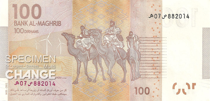 100 dirhams marocains (MAD) verso