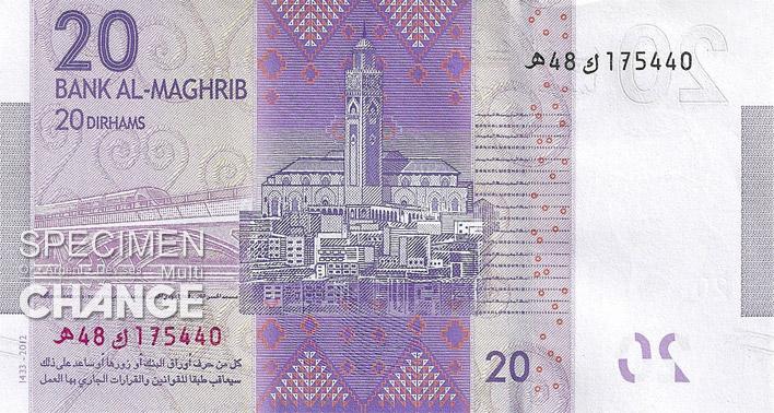 20 dirhams marocains (MAD) verso