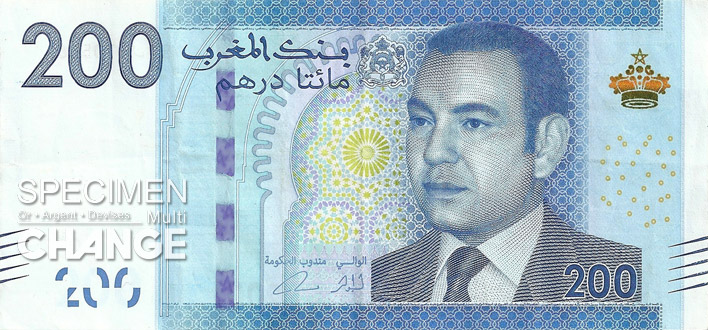200 dirhams marocains (MAD) recto