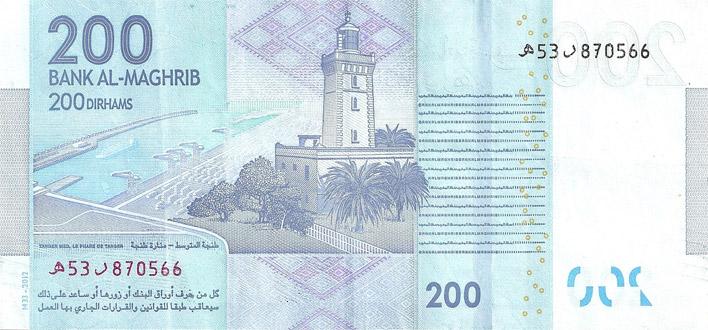 200 dirhams marocains (MAD) verso