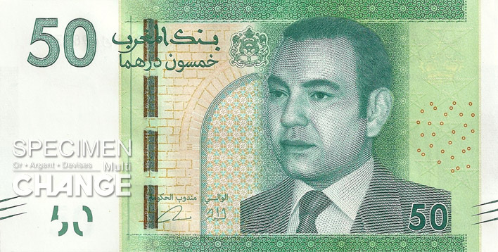 50 dirhams marocains (MAD) recto