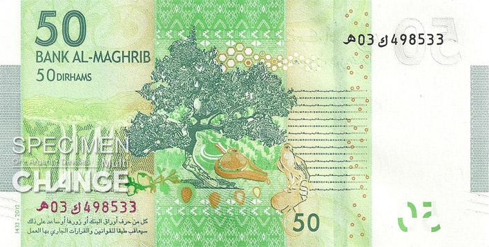 50 dirhams marocains (MAD) verso