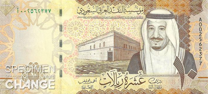 10 riyals saoudiens recto (SAR)