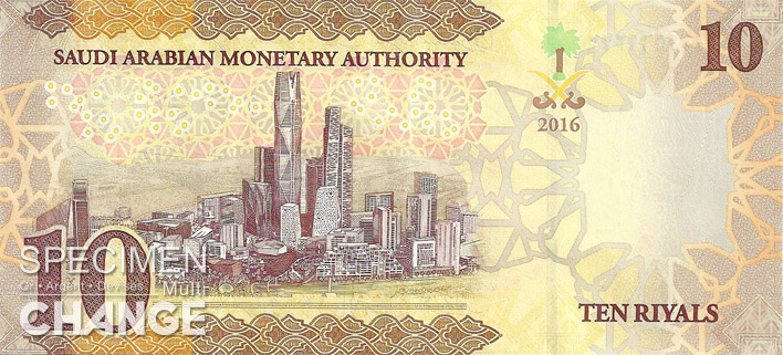 10 riyals saoudiens verso (SAR)