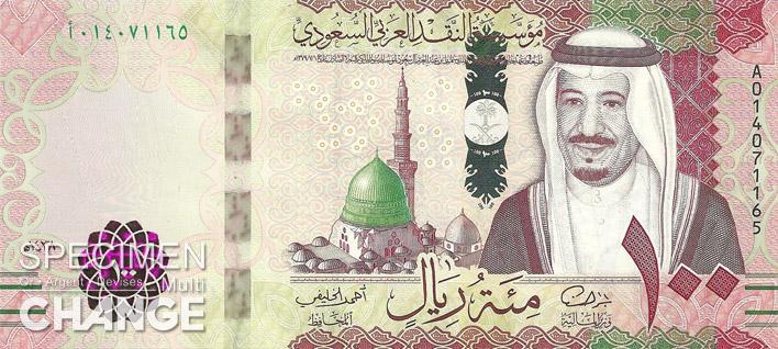 100 riyals saoudiens recto (SAR)