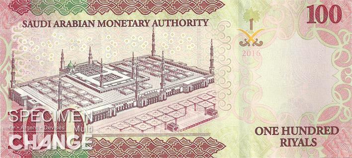 100 riyals saoudiens verso (SAR)