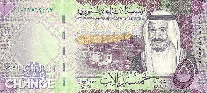 5 riyals saoudiens recto (SAR)
