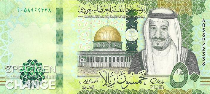 50 riyals saoudiens recto (SAR)
