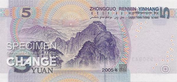 5 yuans chinois (CNY)