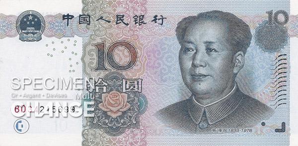10 yuans chinois (CNY)