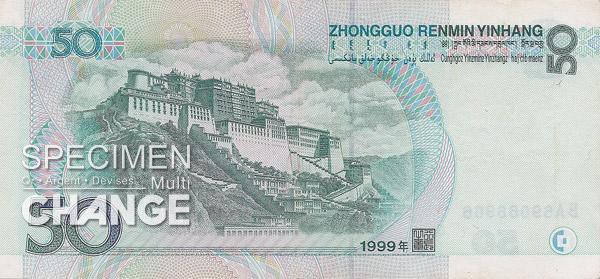 50 yuans chinois (CNY)