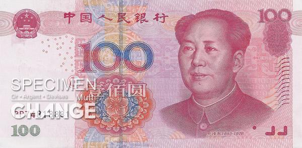 100 yuans chinois (CNY)