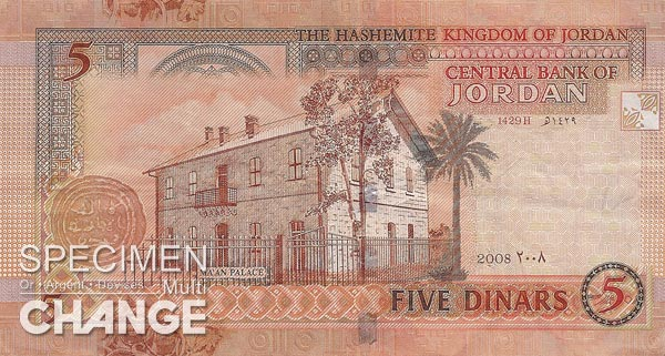5 dinars jordaniens (JOD)