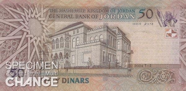 50 dinars jordaniens (JOD)