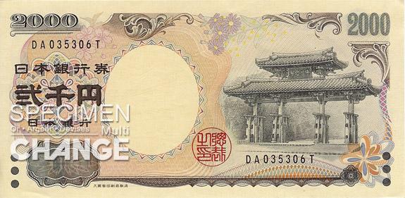 2.000 yens japonais (JPY)