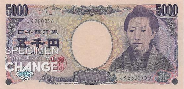 5.000 yens japonais (JPY)