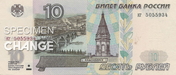 10 roubles russes (RUB)