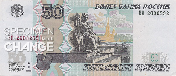 50 roubles russes (RUB)