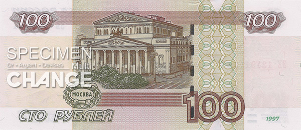 100 roubles russes (RUB)
