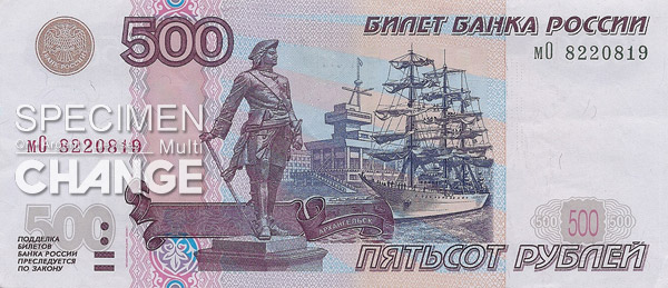 500 roubles russes (RUB)