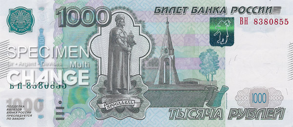 1.000 roubles russes (RUB)