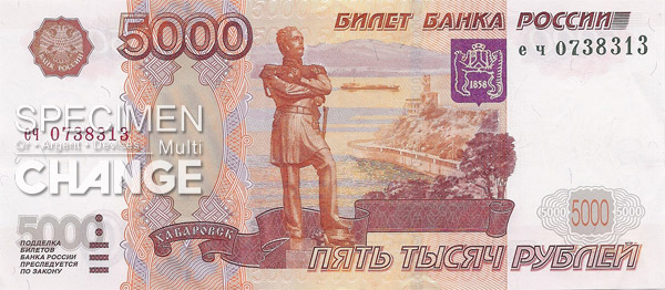 5.000 roubles russes (RUB)