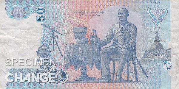 50 bahts thailandais (THB)