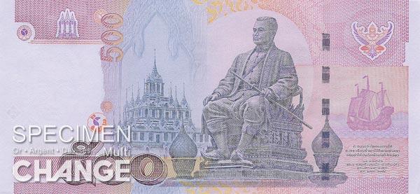 500 bahts thailandais (THB)