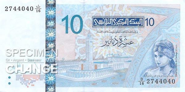10 dinars tunisiens (TND)