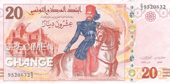 20 dinars tunisiens (TND)