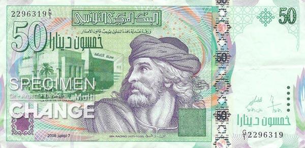 50 dinars tunisiens (TND)